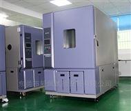 AP-GD高低温恒定交变试验箱