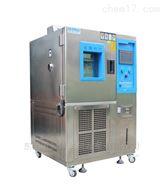 AP-GD冷热循环测试箱