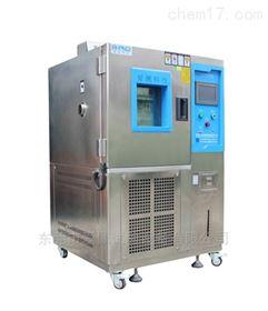 AP-HX南通低温湿热试验箱