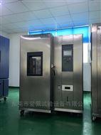 AP-GD高低温交变试验箱维修
