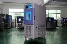 AP-GD冷冻箱生产厂家