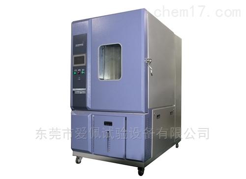 苏州小型恒温恒湿试验箱