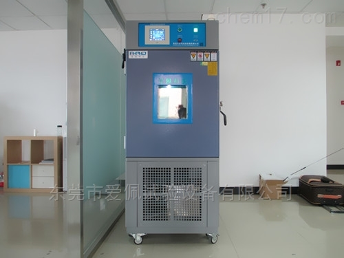 传感器高低温循环湿试验机