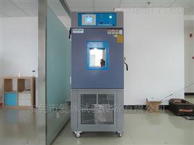AP-GD高低温老化炉