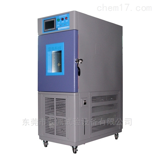 电池低温时试验机
