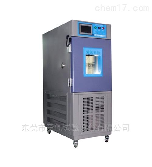 电子传感器材料恒温测试试验仪
