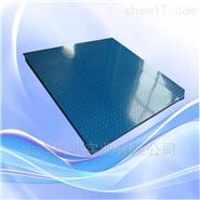 SCS-不銹鋼電子小地磅專業生產