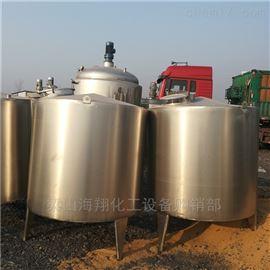 专业收购二手10-80立方不锈钢搅拌罐