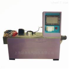 GC-8017D全自动饱和蒸气压测定仪
