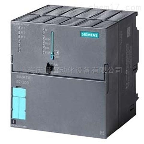 银川西门子S7-1500PLC一级授权代理商