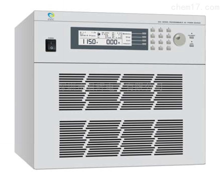 EAC系列可编程单/三相交流电源供应器