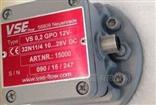VSE流量计VSE/P12-150/NC 选型指南