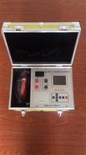 ZZC-10A快速变压器直流电阻测试仪厂家直销