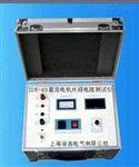 直流电机片间电阻测试仪ZDR-40优质供应