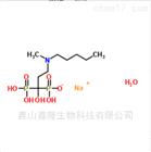 伊班膦酸钠 抗骨质疏松原料
