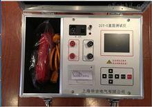 ZGY-5变压器直阻速测仪上海徐吉制造