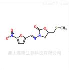 硝呋太尔 广谱抗菌原料 现货直销