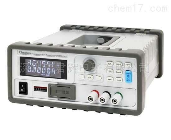 62000L系列可程控直流电源供应器