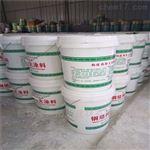 推荐薄型钢结构防火涂料厂家-施工标准