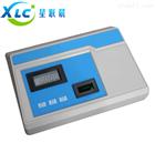 星联晨供应0-5.0mg/L尿素测定仪XC-NS-1厂家