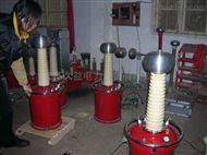 轻型交流耐压试验装置