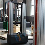 海棉泡沫塑料拉伸试验机生产基地