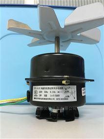 YPY-15-2P老式鼓风干燥箱电机