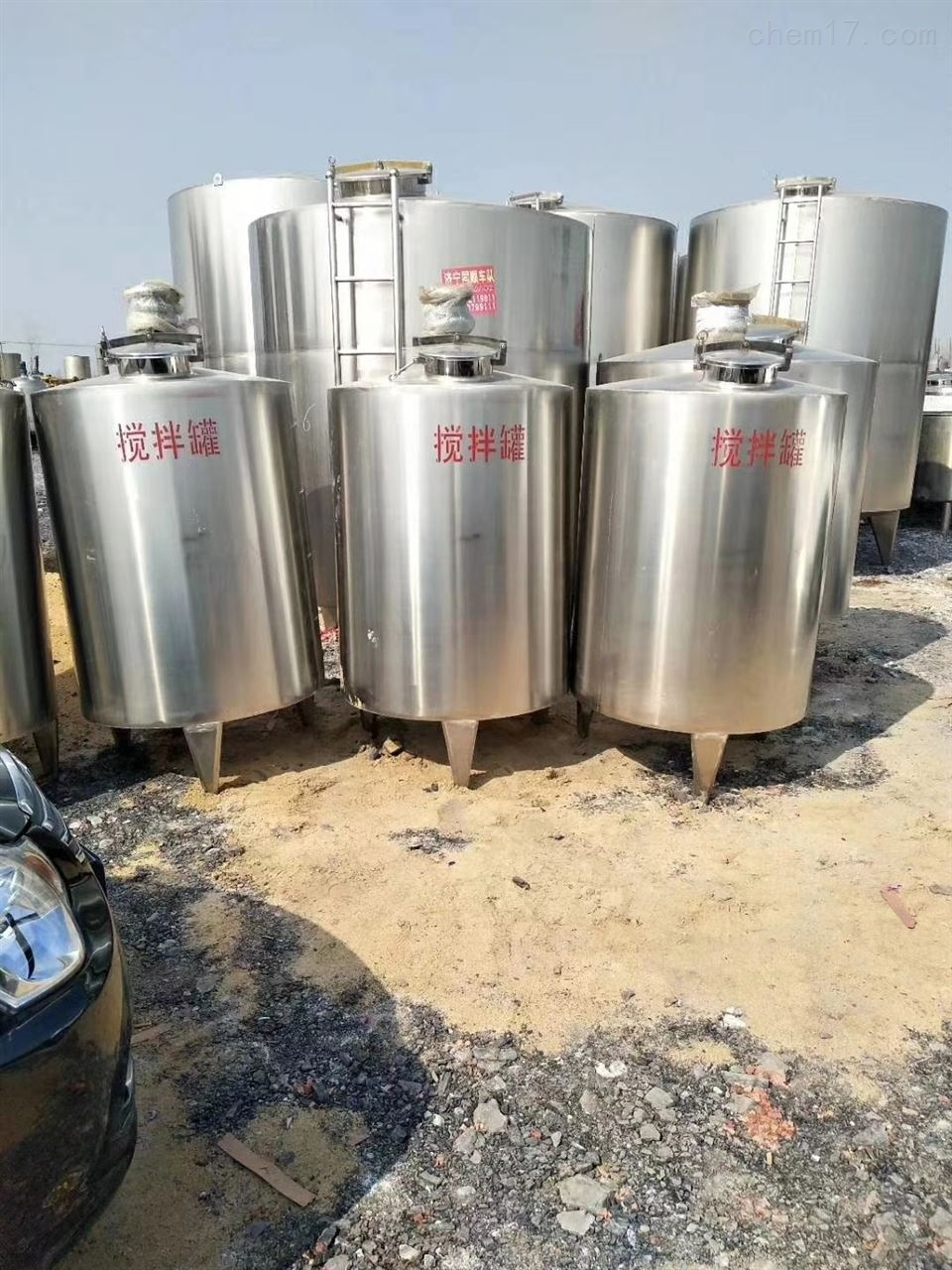 青岛厂家定制 发酵罐储罐 全国发货