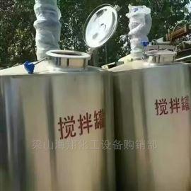 低价出售二手8立方不锈钢搅拌罐