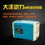 小型箱体式8kw柴油发电机价格