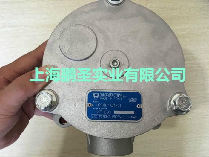 MPFILTRI过滤器MPF1811AG1P01代理商报价