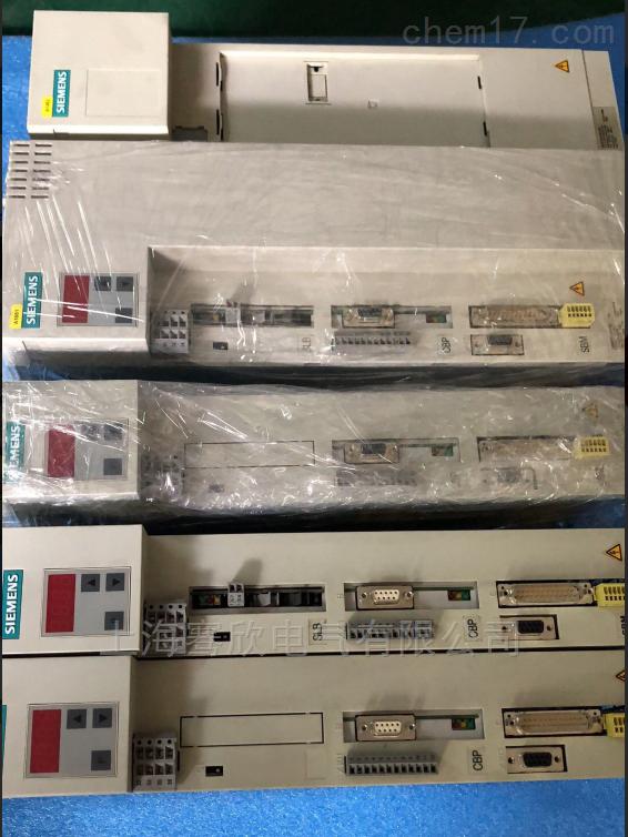 SIEMENS/西门子伺服驱动器6SE70维修厂家
