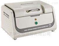RoHS光谱分析仪EDX1800B