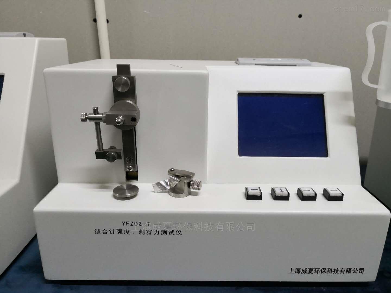 医用缝合针针尖穿刺力测试仪
