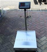 200公斤计数电子秤 点数的电子称配报警灯