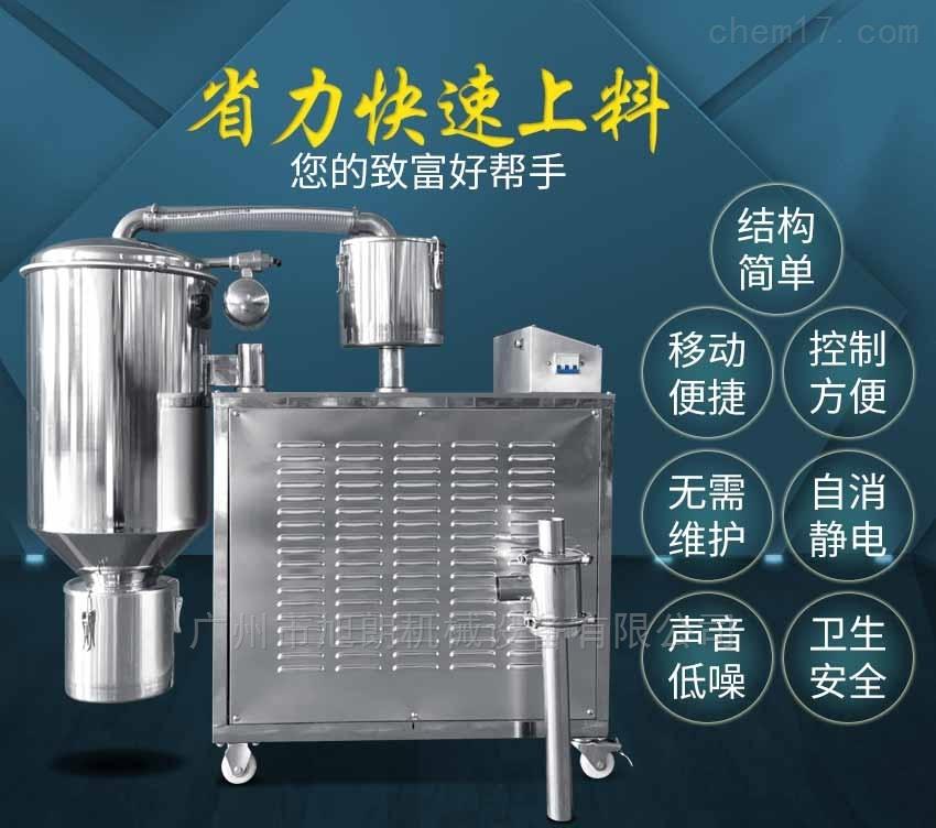 全自动上料机,真空泵不锈钢省时加料机!