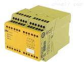 PILZ继电器-满足各种要求的Z佳安全控制设备