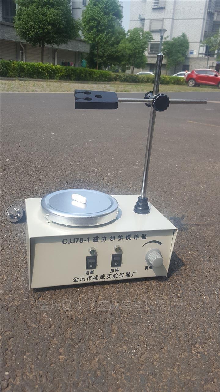磁力加热搅拌器78-1