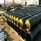 DN50-DN500热力改造用钢套钢管道
