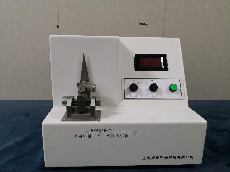 注射针管针韧性测试仪 针管弯曲试验仪原理