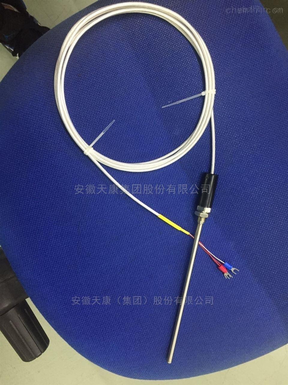 安徽天康wzp-187铂电阻