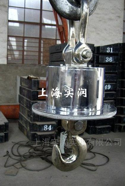 高温环境的电子吊钩秤,高温数显吊钩称10t