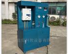 小型燃气锅炉热工性能测试实验台|燃气工程