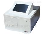 全自动黄曲霉酶标分析仪使用说明