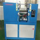 硅胶混炼机开炼机可炼塑料和橡胶安全可靠