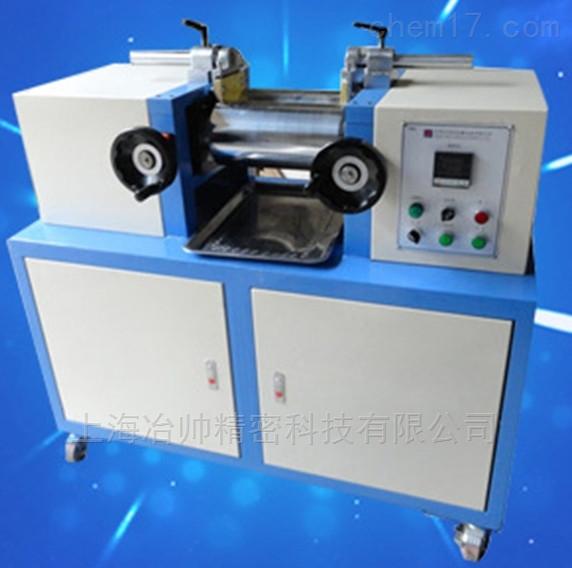 水冷开炼机摩擦发热炼胶机