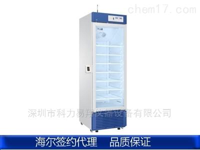 356升 双门海尔低温专卖,HYC-356 深圳厂家