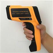 雙華測溫儀|紅外測溫儀HT-820