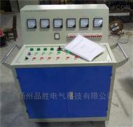 高低压开关柜试验装置