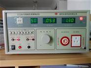 2675AM泄漏电流测试仪